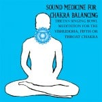 throat chakra balancing mp3